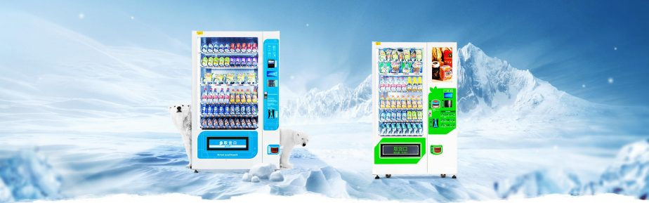 The 5-Second Trick For vending machine manufacturers